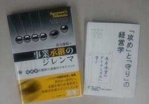 leaflet1609