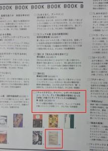 popeye201507book